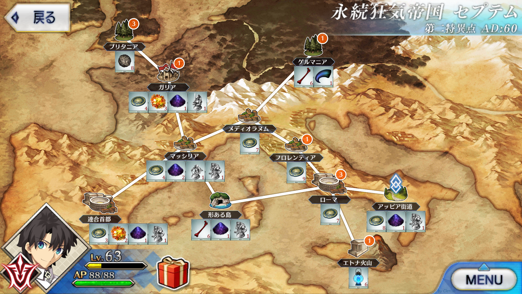 fgo journey to the west guide