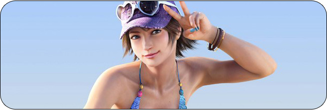 tekken tag tournament 2 moves characters combos and strategy guides