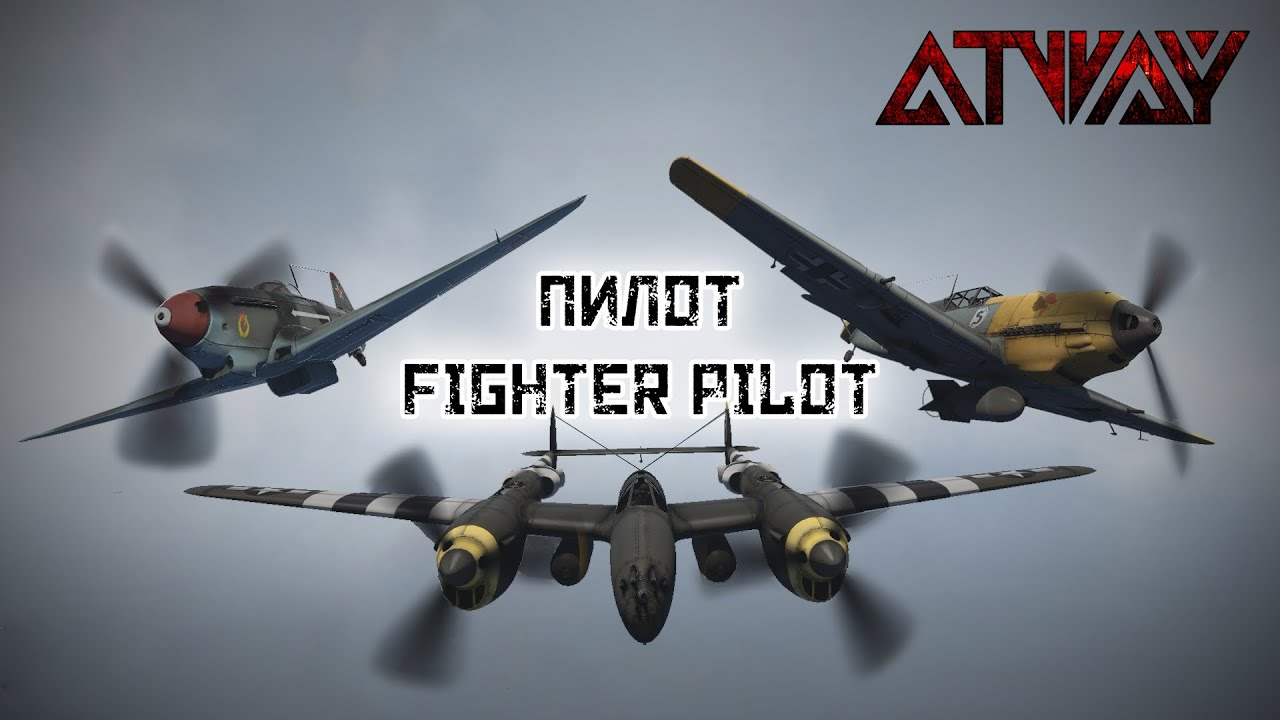 heroes and generals fighter pilot guide