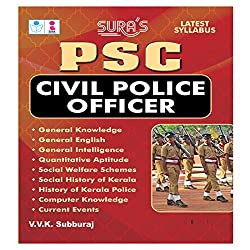 police officer civil service exam study guide