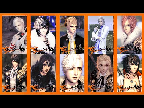 summoner guide blade and soul